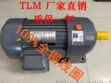 温州东力三相齿轮减速电机PL28-750W-10S