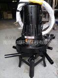南京建成实地厂家生产  QXB离心曝气机 QXB潜水曝气机 QXB潜水离心曝气机 各种型号