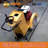 HQL-18型混凝土路面切割机,HQL-18型混凝土路面切割机亿煤