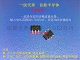 首鼎 SD8910 丝印B1GPRAK 电流2A同步整流降压IC
