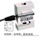美国传力bsa-100l传感器直销