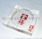 水晶烟灰缸(yhg614)