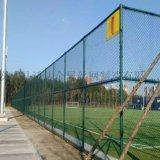 标准篮球场围网 球场围网尺寸