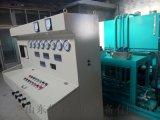 液压试验台技术参数及报价