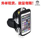 外贸工厂 新款骑行运动手机臂包跑步 运动臂带 plus臂套现货直销