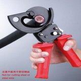 厂家直销电缆剪刀工具HS-300B 棘轮式电缆剪 手动电缆剪