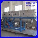 磐丰供应砂糖专用流化床干燥机 砂糖烘干机 砂糖干燥专家