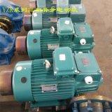 亚重起重冶金用YZR160L-8/7.5KW单出轴三相异步电动机,额定转速750r/min,频率50HZ,额定电压380V
