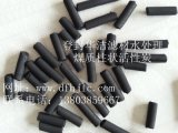 专业水处理材料生产厂家供应华洁HJ-MZ51煤质柱状活性炭
