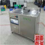 铠瑞KR-249GDF刀柄刀具清洗机,机加工CNC刀具刀柄超声波清洗机