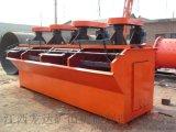 江西石城厂家生产价格直销选矿设备 SF-1.2型浮选机 采铜矿机械
