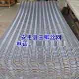 热镀锌钢板网,冲压拉伸六角钢板网,平台脚踏板钢板网