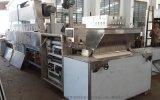 WDG系列  微波带式干燥灭菌机