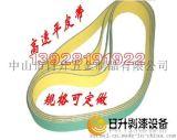 尼龙片基带 黄绿面传动皮带 片基带 橡胶皮带 PVC皮带 硅胶皮带