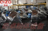 QZ-SLX系列锥形混合机,沥青搅拌混合机,电子塑料加工搅拌混合机设备