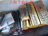 上海不锈钢皮带扣钢扣批发