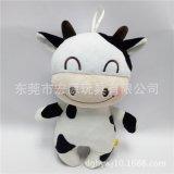 来图定制大型乳制企业QQ农场奶牛形象吉祥物公仔毛绒玩具