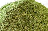 香草粉 纯天然食用香料 香豆子纯粉 葫芦巴香草粉