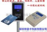 通卡科技TK-8002儿童乐园刷卡消费系统