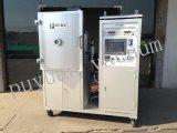 ZF系列电阻蒸发真空镀膜机