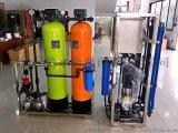 供应苏州张浦周边大型纯水设备 厂家直销专业生产二十年