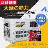 20kw汽油发电机, 静音式汽油发电机尺寸
