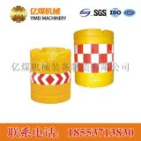 反光防撞桶,防撞桶,耐熱反光防撞桶