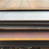 Q345D 本钢低合金板