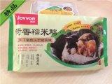 供應江豐卓味熟食 480g糯米雞(80g*6)