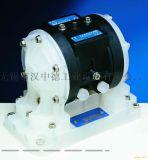 特价供应 Verder/弗尔德 原装进口气动隔膜泵 型号VA8PPPPTFTF