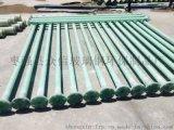 批发定制农田灌溉玻璃钢泵管 玻璃钢井管 玻璃钢模压法兰井管