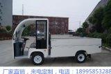 金洲JZH24-M  2.4米货斗电动货车品牌/价格/图片搬运车转运车家用小卡车