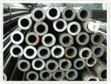 山东金恒精密钢管不锈钢管、精轧无缝管