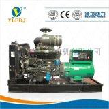 供应75KW潍柴柴油发电机组 国产优质 出口型 品质保证