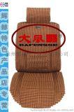 大风歌汽车夏季座垫(坐垫)DL14