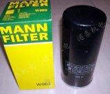 螺杆式空压机油过滤器W962 空压机油滤芯