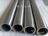 创奇金属 高纯度 钨管