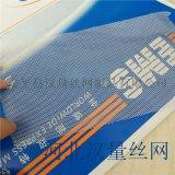 铝板电极网 小钢板网厂家 铝屏蔽网