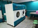目前库房现有的多种品牌干洗店用的15-20公斤水洗机