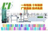 山西晋中豆腐皮机器,小型全自动豆腐皮机生产线多少钱一套