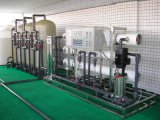 除锰过滤装置/井水水质变黄处理设备