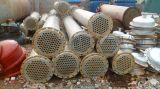二手不锈钢冷凝器列管式价格