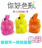 【球王GOLF】高尔夫球包装袋 装球袋  彩色网袋