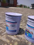 厂家直销水性聚氨酯 水性951防水涂料 防水堵漏 卫生间专用涂料