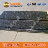 钢轨复合橡胶垫 钢轨复合橡胶垫价格 橡胶垫板厂家