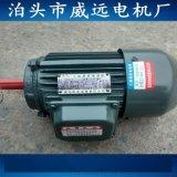 供应Y90S-6级0.75KW三相异步电动机