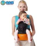 新款韩版婴儿嗨皮熊腰凳多功能小孩四季透气双肩 台北婴儿背带