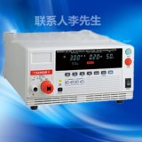 HIOKI/日置 AC自动绝缘/耐压测试仪3174系列 维修 销售 出租