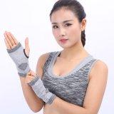 竹炭運動護掌手套 健身護具籃球網球保暖半指羽毛球訓練器械男女