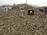 硫鐵礦(從35%到50%)